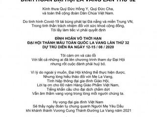 thong-bao-dinh-hoan-dai-hoi-la-vang-lan-thu-32-1