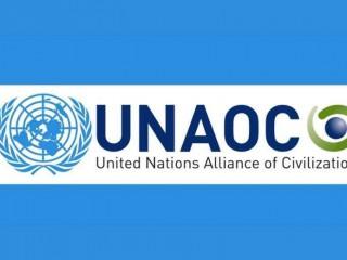UNAOC ra đời năm 2005. (Ảnh: armacad.info)
